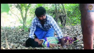 nuvvu manishiva mruganiva telugu ||childrens rapes||awareness  short film by ys r.hl 2019 - YOUTUBE