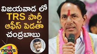 KCR To Join Andhra Pradesh Politics | Chandrababu Naidu | KCR Latest Press Meet | Mango News - MANGONEWS