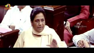 BSP chief Mayawati Raised A Pitch For Reservation For The Upper Caste And Muslims In Rajya Sabha - MANGONEWS