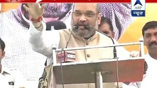 """Amit Shah appeals for """"Congress mukt Haryana"""" l Says give a chance to BJP - ABPNEWSTV"""