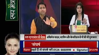 मंदिर V/s महागठबंधन : क्या अब राम मंदिर ही BJP को बचा सकता है ? - ITVNEWSINDIA