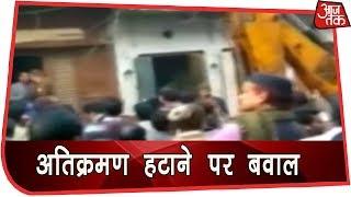 UP: अतिक्रमण के दौरान छिड़ गया संग्राम, आक्रोशित हुई भीड़ | Video Viral - AAJTAKTV