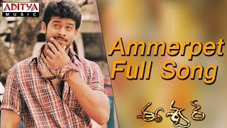 Ammerpet Full Song ll Eeswar Movie ll Prabhas, Sridevi - ADITYAMUSIC