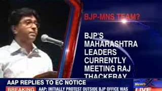Maharashtra BJP leaders meet MNS chief Raj Thackeray - NEWSXLIVE