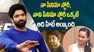 Story of my film and Nani's is same, his was a hit: Havish Exclusive Interview || 7 Movie - IGTELUGU