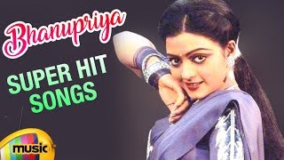 Bhanupriya Super Hit Songs | Back to Back Video Songs | Bhanupriya Songs Collection - MANGOMUSIC
