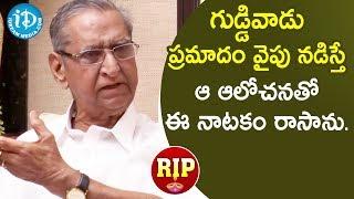 If A Blind Person Walks Towards Hazard Says Gollapudi Maruti | Remembering Gollapudi Maruti Rao |RIP - IDREAMMOVIES