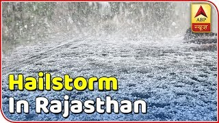 Skymet Report: Rain, Hailstorm In Rajasthan February 18 Onward | ABP News - ABPNEWSTV