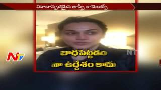 Heroine Tapsee Apologies for her Comments on Raghavendra Rao || NTV - NTVTELUGUHD