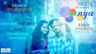 Ananya | Telugu Short Film 2015 | By Charan Mudiraj | Kurnool - YOUTUBE