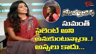 Eesha Rebba Funny Comments on Sumanth | Subrahmanyapuram Movie | TeluguOne - TELUGUONE
