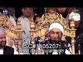 """(SC#1405207) """"Hazrat Adam(A.S) Ka Mehar"""" - Molana Tariq Jameel"""
