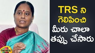 Konda Surekha Discontent over TRS Achievement | Konda Surekha Fires on KCR | Mango News - MANGONEWS