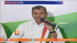 జగన్ వైసీపీ పార్టీని హోల్ సేల్ గా కేసీఆర్ కు తాకట్టు పెట్టాడు | Congress Tulasi Reddy | iNews - INEWS