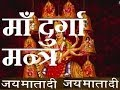 Ya Devi Sarvbhuteshu - Mantra