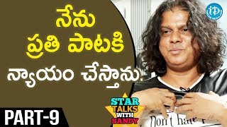 Dance Master Rakesh Exclusive  Interview - Part #9 || Star Talks With Sandy - IDREAMMOVIES
