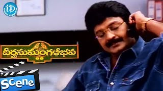 Deerga Sumangali Bhava Movie Scenes - S. P. Balasubrahmanyam Goes To Dasari Narayana House - IDREAMMOVIES