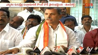 Congress Leader Tulasi Reddy Speaks to Media Over AP Elections | Praja Yatra | CVR News - CVRNEWSOFFICIAL