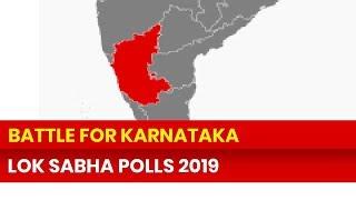 Lok Sabha Elections 2019, Phase 3: Battle for Karnataka: BJP vs Congress-JDS, Who's winning 2019? - NEWSXLIVE