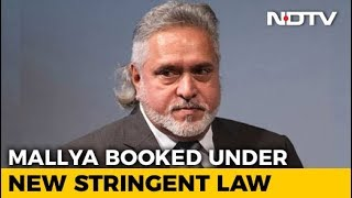 Vijay Mallya First Person To Be Booked Under New Anti-Financial Fraud Law - NDTV