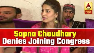 'Old photo': Sapna Choudhary denies joining Congress | Panchnama Full (24.03.2019) - ABPNEWSTV