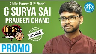 Civil's Topper (64th Rank) Gokarakonda Praveen Chand Interview - Promo || Dil Se With Anjali #138 - IDREAMMOVIES