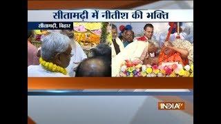 Bihar Chief Minister Nitish Kumar performs puja at Mata Janki Temple in Sitamarhi - INDIATV