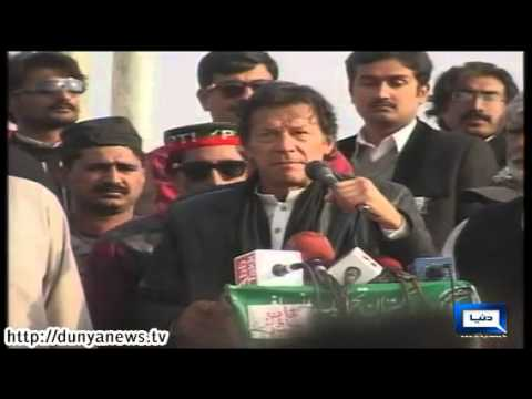 Dunya News-QUAIDABAD IMRAN KHAN SPEECH 20JAN14