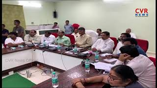 AP CM Chandrababu Naidu Teleconference With TDP Leaders Over 2019 Election | CVR NEWS - CVRNEWSOFFICIAL