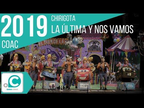 La agrupación La última y nos vamos llega al COAC 2019 en la modalidad de Chirigotas. Primera actuación de la agrupación para esta modalidad.