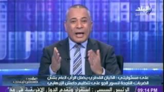 """أحمد موسي: من هاجم السيسي بجريدة الراية """"يا مجنون يا شارب كاسين"""""""