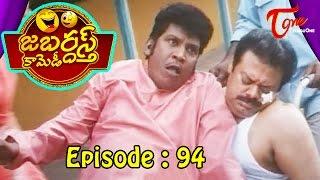 Jabardasth Comedy Scenes 94   Hilarious Telugu Comedy Scenes Back to Back - NAVVULATV