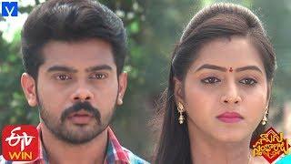 Naalugu Sthambalata Serial Promo - 30th November 2019 - Naalugu Sthambalata Telugu Serial - MALLEMALATV
