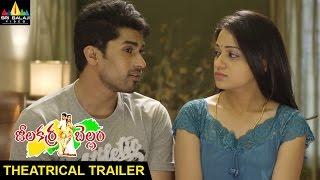 Jeelakarra Bellam Theatrical Trailer | Reshma Rathore, Abhijith Poondla | Sri Balaji Video - SRIBALAJIMOVIES