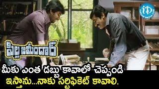 Pilla Zamindar Hilarious comedy Scene || Nani || Haripriya || Bindu Madhavi - IDREAMMOVIES