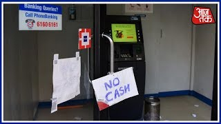 Cash Crunch Hits India Again! ATM's Cashless, Government Says Situation Temporary - AAJTAKTV