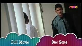 Athadu - One song Full Movie - MAAMUSIC