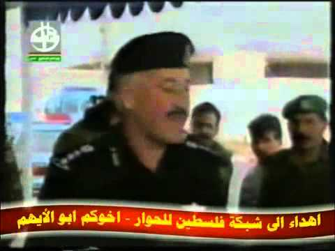   -- Palestinian Tube -    .flv