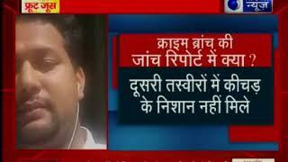 इंडिया न्यूज़ पर कठुआ पीड़िता की पोस्टमॉर्टम रिपोर्ट, जानिए कठुआ गैंगरेप का सच क्या है? | Prashankaal - ITVNEWSINDIA