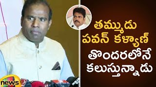 Pawan Kalyan Ready To Join Praja Shanti Party : Says KA Paul | KA Paul Press Meet | Mango News - MANGONEWS