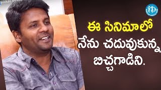 I Am An Educated Beggar in this Movie - Satyam Rajesh | Bhagya Nagara Veedhullo Gammathu Movie - IDREAMMOVIES