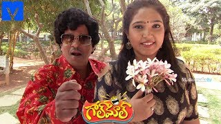Golmaal Comedy Serial Latest Promo - 15th March 2019 - Mon-Fri at 9:00 PM - Vasu Inturi - MALLEMALATV