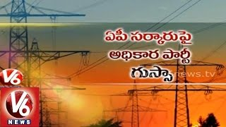 Power war between Andhra Pradesh and Telangana states - V6NEWSTELUGU