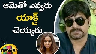 Actor Srikanth Sensational Comments On Sri Reddy Behaviour Infront Of Maa Office | Mango News - MANGONEWS