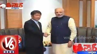 PM Modi Japan tour updates - Teenmaar News - V6NEWSTELUGU