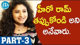 Actress Vishnu Priya Exclusive Interview  - Part#3 || Soap Stars With Anitha - IDREAMMOVIES