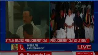 Mk stalin expressed support towards Puducherry CM V. Narayanasamy - NEWSXLIVE