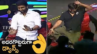 Hero Gopichand and Amma Rajasekhar Mass Dance At Pantham Pre Release Event | TFPC - TFPC