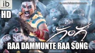 Ganga Raa Dammunte Raa song trailer - idlebrain.com - IDLEBRAINLIVE