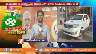 BJP To Release Second List Of MLA Candidates Tomorrow | Special Focus on Hyd and Ranga Reddy | iNews - INEWS